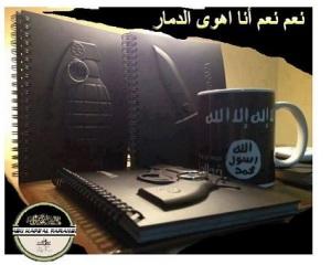 Jihad accessories
